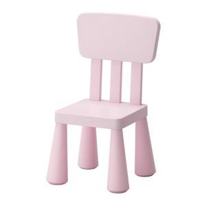 IKEA Mammut chair